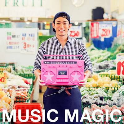 【通常盤】MUSIC MAGIC