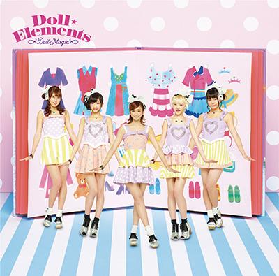 「Doll Magic」【CD】
